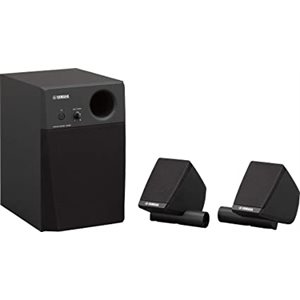 YAMAHA - MS45DR - Electronic Drum Monitor System